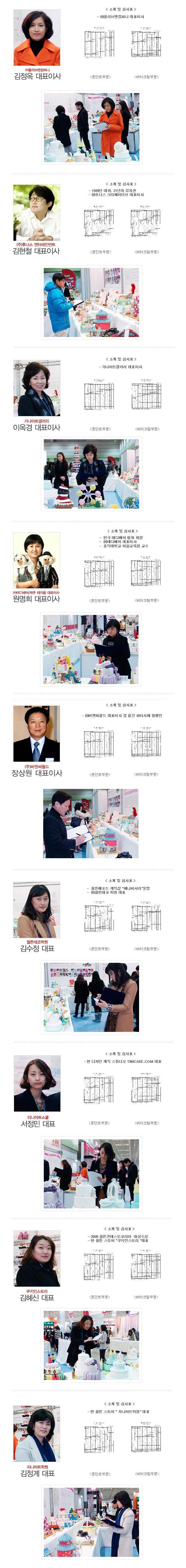 2010_02.jpg